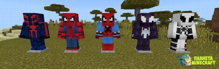 мод все костюмы человека паука на 1710 на майнкрафт #8